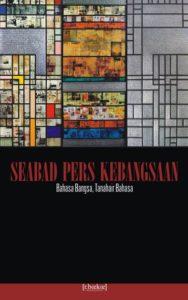 COVER Seabad Pers Kebangsaan_Item Putih